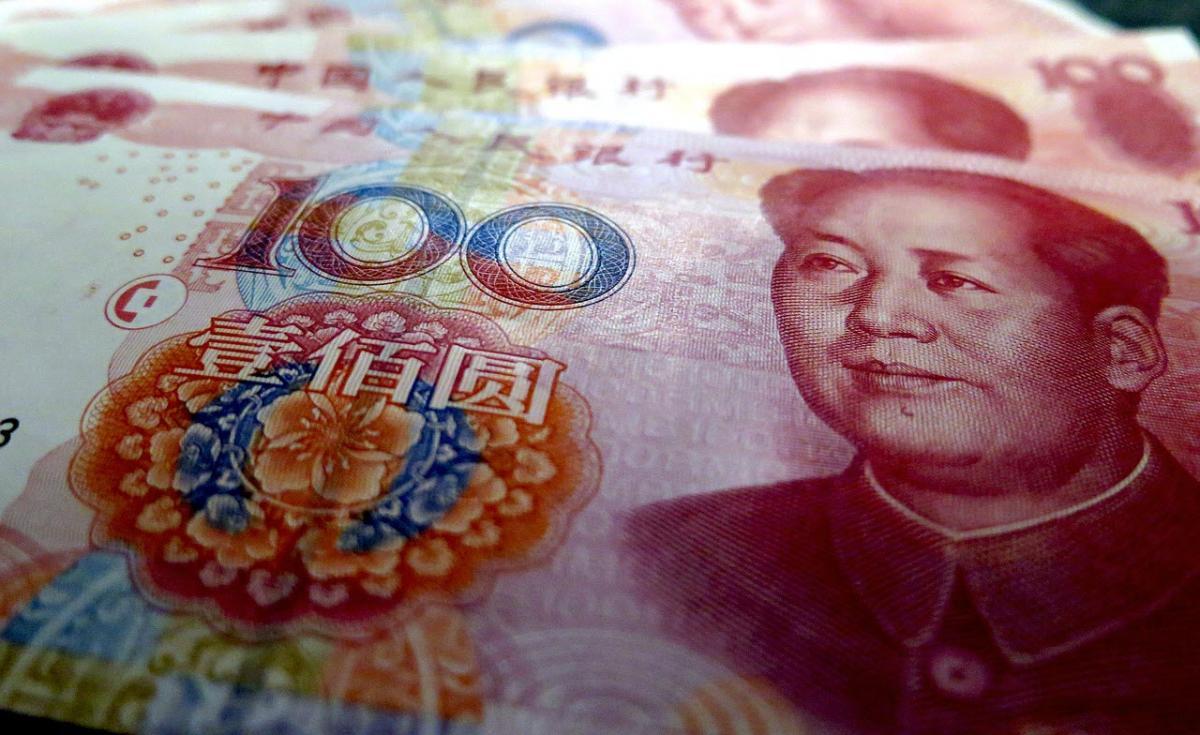 chinese yuan